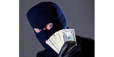 Ограбление у банкомата