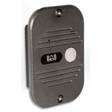 Вызывная аудиопанель JSB-A03 PAL (серебро) врезная