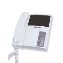 Монитор домофона цветной Цифрал ВМ-3020