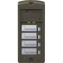 Блок вызова домофона БВД-306FCP-4