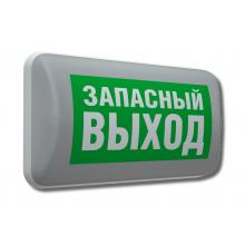 Светильник аварийный светодиодный MARS 2221-4 LED (4501006410)