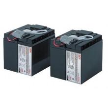 Аккумулятор герметичный свинцово-кислотный RBC55