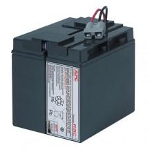 Аккумулятор герметичный свинцово-кислотный RBC7