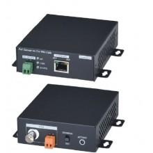 Удлинитель Ethernet и PoE IP03P
