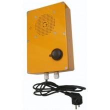 Пульт громкой связи GC-4017M2