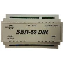 Источник вторичного электропитания резервированный ББП-50 DIN (12В)