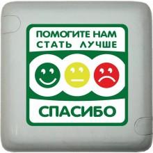 Кнопка оценки качества MP-411Q3