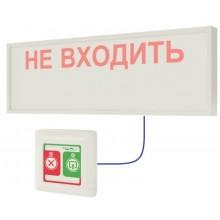 Комплект светового и звукового вызова посетителей MP-910W2