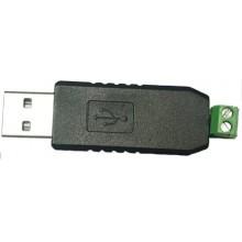 Преобразователь интерфейса MP-251W3