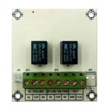 Блок релейный ST-PS100RB