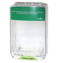 Защитный кожух для устройств разблокировки ST-ER100SM