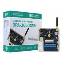 Сетевой контроллер СКУД с GSM ЭРА-2000GSM