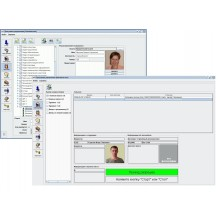 Базовый модуль ПО Базовый модуль ПО SIGUR, с функцией модуля «Наблюдение и фотоидентификация», огранич. до 1 000 карт