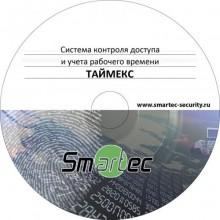 Аппаратно-программный комплекс Smartec Timex Checkpoint
