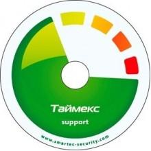 Аппаратно-программный комплекс Smartec Timex Support