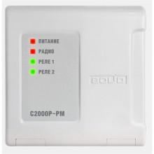 Модуль релейный радиоканальный С2000Р-РМ исп. 01