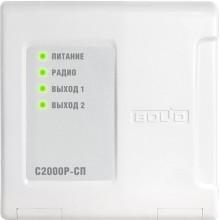 Модуль релейный радиоканальный С2000Р-СП