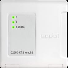Блок сигнально-пусковой адресный С2000-СП2 исп. 02