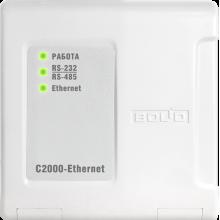 Преобразователь интерфейса С2000-Ethernet