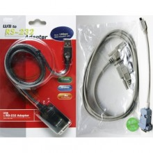 Комплект для подключения к компьютеру Комплект шнуров USB/COM + RS232+ Кабель Аврора-ДОР