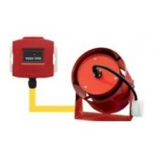 Генератор огнетушашего аэрозоля радиоканальный СТЭП ТОР-1400 (Стрелец-ПРО)