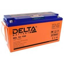 Аккумулятор герметичный свинцово-кислотный Delta GEL 12-150
