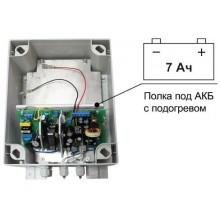 Источник вторичного электропитания резервированный SKAT-V.12/(5-9) DC-25VA исп.5