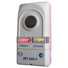 Извещатель пожарный газовый ИП 435-1 v3