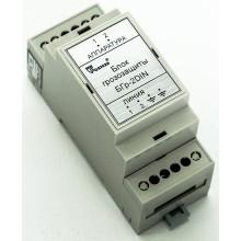 Блок грозозащиты интерфейсных линий на DIN-рейку БГр-485DIN