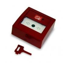 Извещатель пожарный ручной ИП 535-25Г