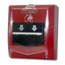 Извещатель пожарный ручной ИП 535-8-А