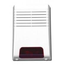 Оповещатель свето-звуковой для внешней установки с резервным питанием OS-365A