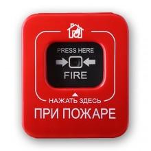 Извещатель пожарный ручной адресный ИП 513-04-А Астра-45А