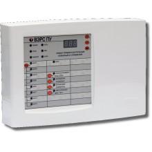 Прибор приёмно-контрольный и управления пожарный ВЭРС-ПУ версия 3.1