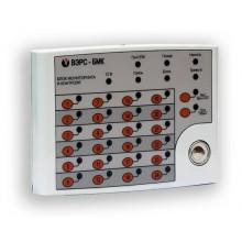 Блок мониторинга и контроля для приборов ВЭРС-ПК2/4/8/16/2 ВЭРС-БМК
