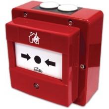 Извещатель пожарный ручной адресный влагозащищенный 58200-951