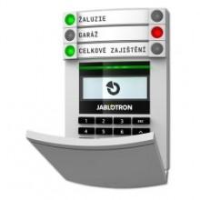 Адресный модуль доступа с дисплеем, клавиатурой и RFID считывателем JA-114E