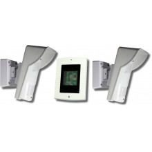 Радиоканальный комплект охранной сигнализации KIT XDH10TT-WE