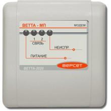 Проводное приемо-передающее устройство ВЕТТА-МП
