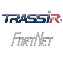 Программное обеспечение для IP систем видеонаблюдения TRASSIR FortNet Интеграция с СКУД «Fortnet» (Без НДС)