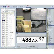 Программное обеспечение для IP систем видеонаблюдения AutoTRASSIR 1 канал до 30 км/ч