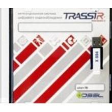 Программное обеспечение для IP систем видеонаблюдения TRASSIR IP-Microdigital