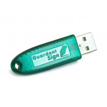 USB ключ ISS-HKL Лицензия аппаратной защиты