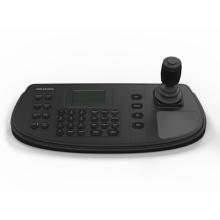 Клавиатура управления DS-1200KI