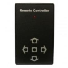 Пульт дистанционного управления для камер MDC-HUTC