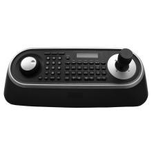 Системный контроллер STT-2405U