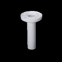 Кронштейн потолочный для камеры NBLC-4225Z-ASD NBLB-B300C