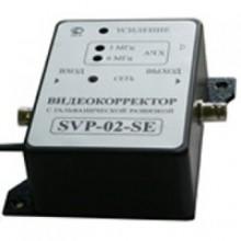 Видеокорректор SVP-02SE/24