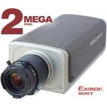 IP-камера корпусная B2710