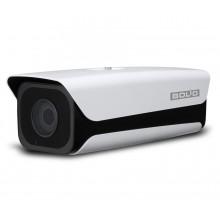 IP-камера корпусная уличная BOLID VCI-121-01